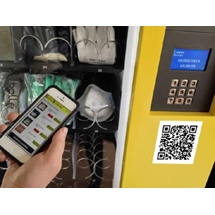 app-software-vending-machines