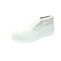 bota-safe-way-high-slipper-branco-h522