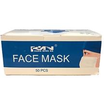 mascara-cirurgica-3-dobras-celastico-cx-50