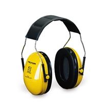 prot-auricular-optime-1-de-cabeca-h510a-snr-2