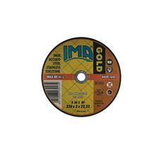 disco-corte-inox-gold-125x10x22